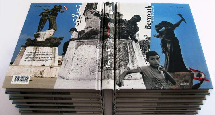 Livre Beyrouth Mutations Actes Sud
